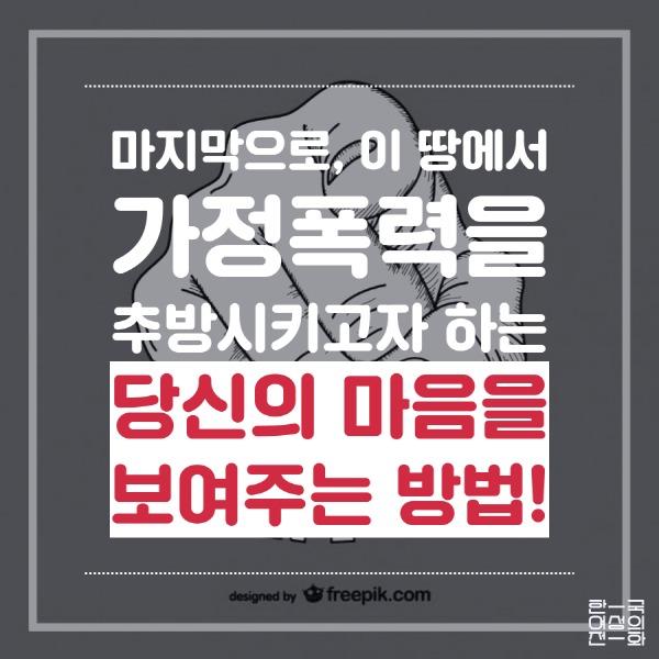 170523_화요논평 (13).png