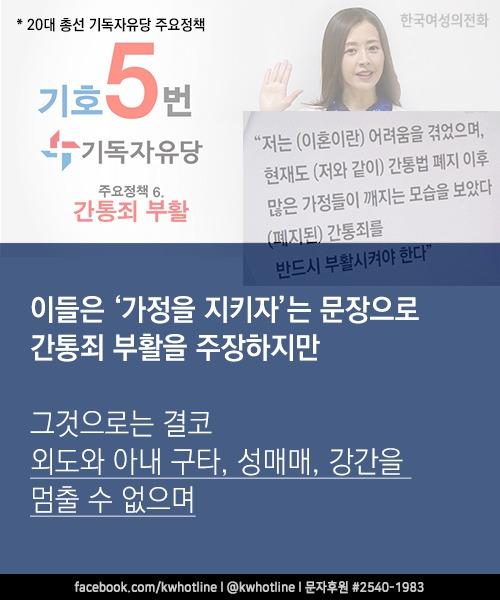 160510_화요논평_가족개념9.png