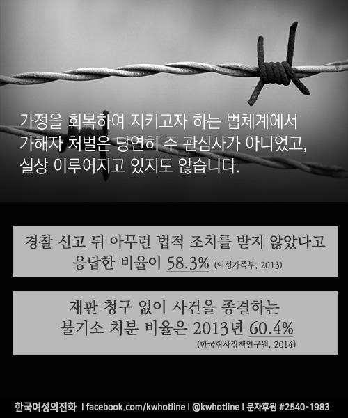 160531_화요논평_가폭목적조항_9.png