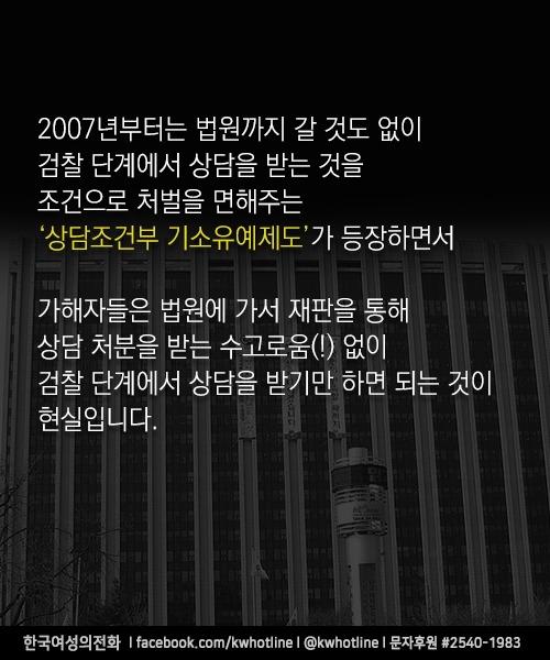160531_화요논평_가폭목적조항_11.png