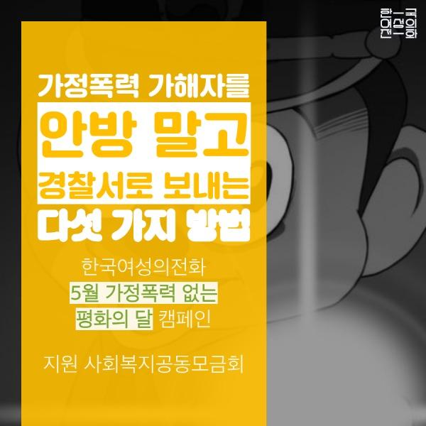 170523_화요논평 (1).png