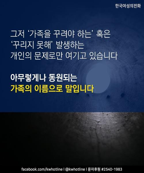160510_화요논평_가족개념12.png