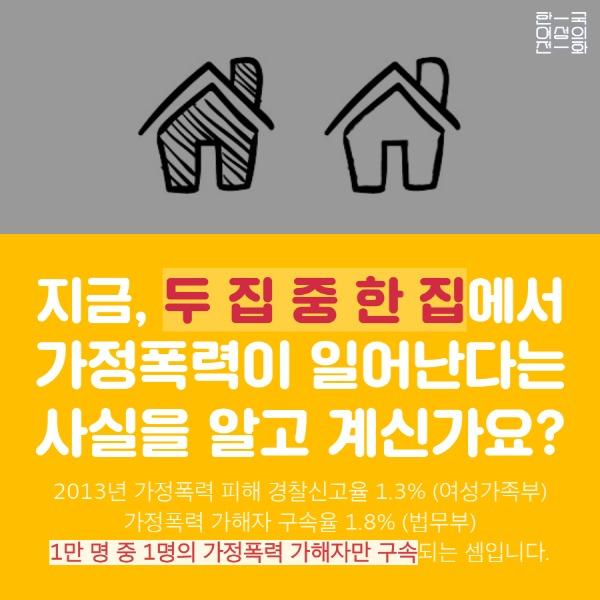 170523_화요논평 (2).png