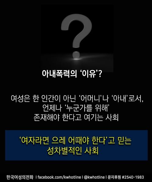 160531_화요논평_가폭목적조항_4.png
