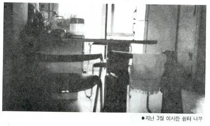 1991_쉼터 내부.png