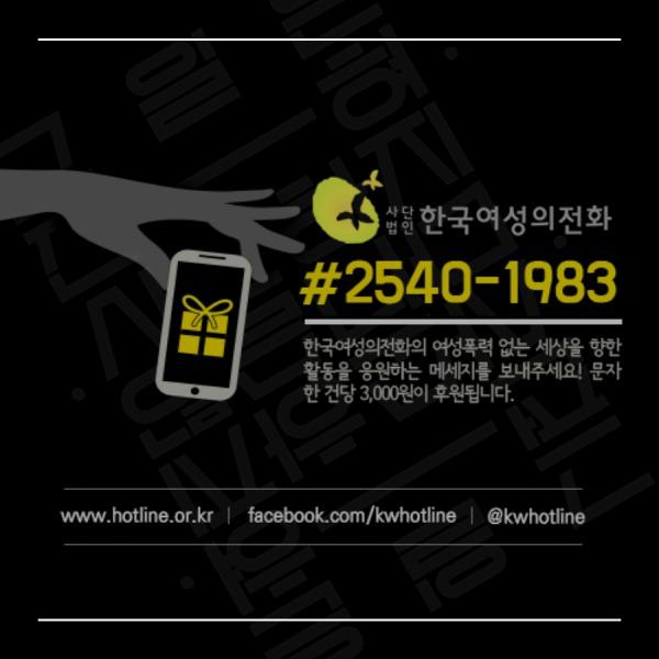 170523_화요논평 (16).png