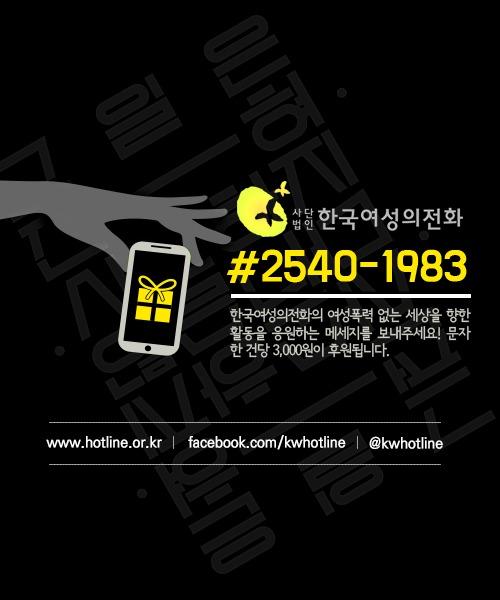 160531_화요논평_가폭목적조항_16.png