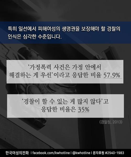 160531_화요논평_가폭목적조항_7.png