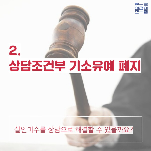 170523_화요논평 (8).png