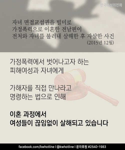 160510_화요논평_가족개념6.png