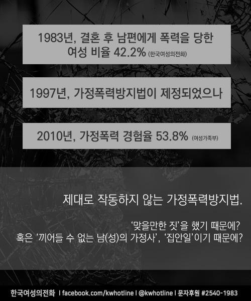 160531_화요논평_가폭목적조항_6.png