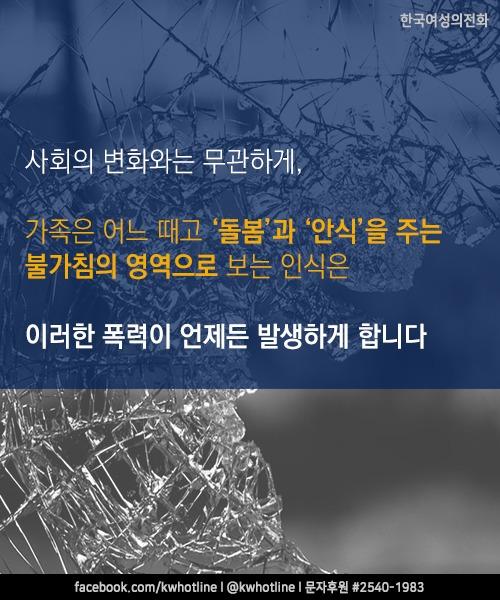 160510_화요논평_가족개념13.png