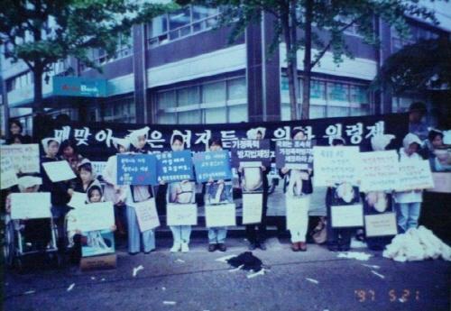 19970521 매맞아 죽은 여자들을 위한 위령제.jpg