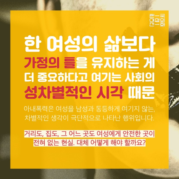 170523_화요논평 (4).png