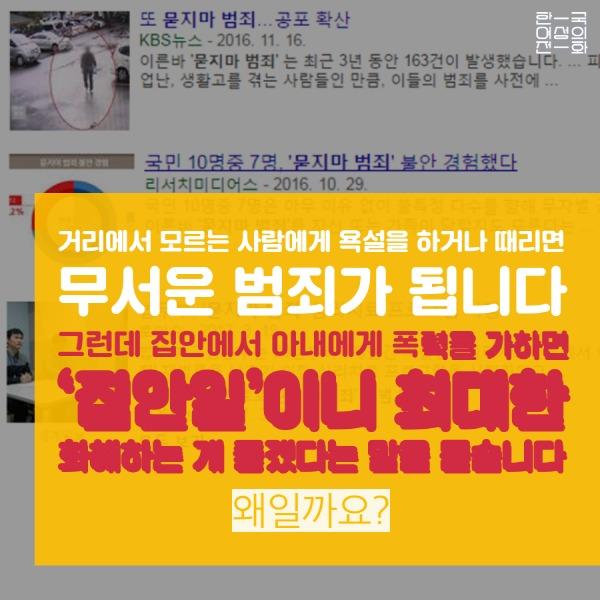 170523_화요논평 (3).png