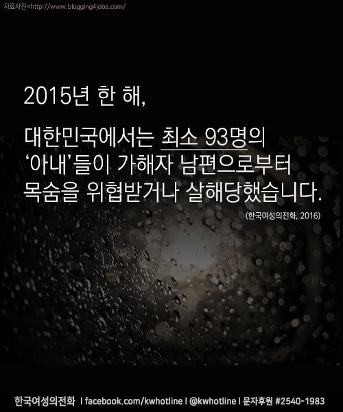 160531_화요논평_가폭목적조항_2.png