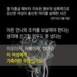 160510_화요논평_가족개념5.png