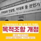 170523_화요논평 (5).png
