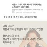 160510_화요논평_가족개념11.png