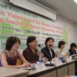 아시아여성네트워크