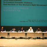 2008 한국여성의전화연합 창립 25주년 기념 -…
