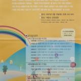 2007 성북구 평화마을축제[포스터]