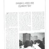1990 쉼터 개원 3주년기념 간담회