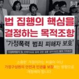 170523_화요논평 (7).png