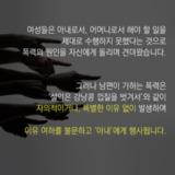 160531_화요논평_가폭목적조항_5.png