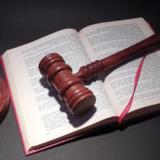 판례연구모임