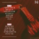 170523_화요논평 (11).png