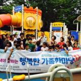 서울강서양천여성의전화