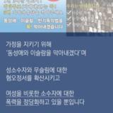 160510_화요논평_가족개념10.png
