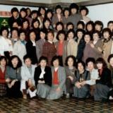 1984 1기 여성학당 수료