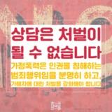 170523_화요논평 (9).png