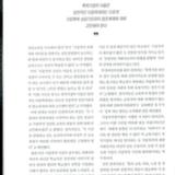 37_페이지_12.jpg