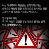 160531_화요논평_가폭목적조항_12.png