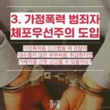 170523_화요논평 (10).png