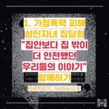 170523_화요논평 (14).png