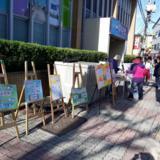 2018 5월 가정폭력 없는 평화의 달 캠페인 - 전국 캠페인 현장