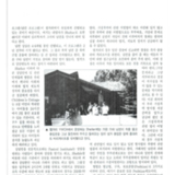 Pages from 1994_Page_2.jpg