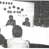 1986 공개토론회 보고서