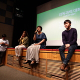 제8회 여성인권영화제 피움톡톡 FIWOM Talk! Talk!