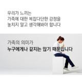 160510_화요논평_가족개념4.png