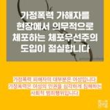 170523_화요논평 (12).png