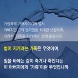 160510_화요논평_가족개념7.png