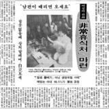 1987 쉼터 개원 기념 고사 [사진]