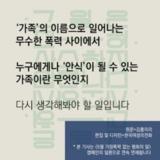 160510_화요논평_가족개념16.png