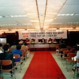 1997 한국여성의전화 쉼터 10주년