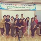 2017 여성인권영화제 이동상영회 IN 여성주의모임…